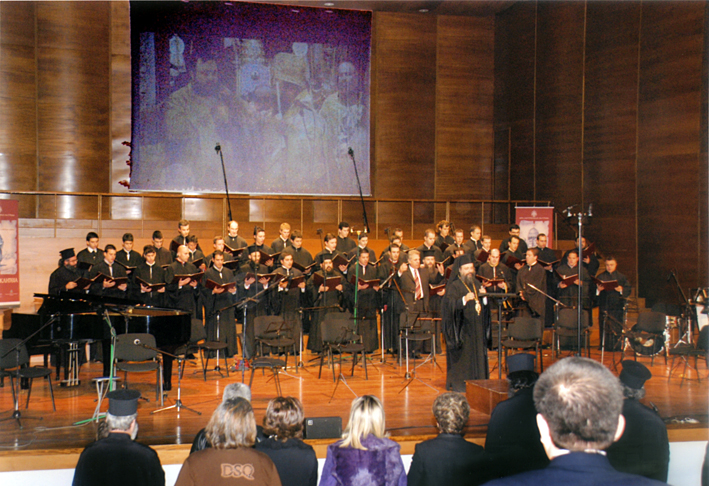 Βλέπετε εικόνες από το άρθρο: Εορταστική Εκδήλωση για την συμπλήρωση 30 ετών λειτουργίας του Εκκλησιαστικού Λυκείου