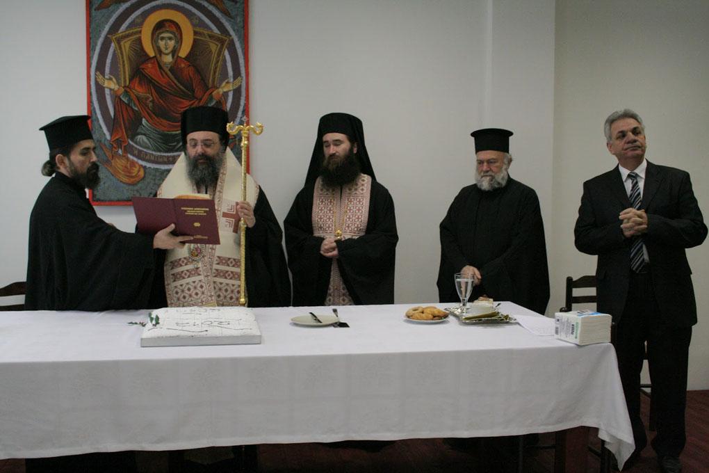Βλέπετε εικόνες από το άρθρο: Θεία Λειτουργία και Κοπή Πίττας 26-1-2012