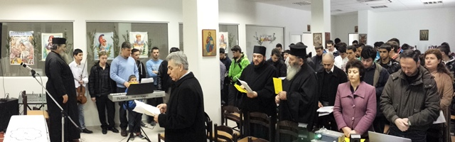 Βλέπετε εικόνες από το άρθρο: Η γιορτή της εθνικής επετείου στο Εκκλησιαστικό Λύκειο Πατρών
