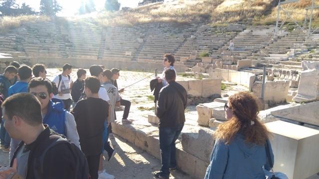 Βλέπετε εικόνες από το άρθρο: Ημερήσια Εκδρομή Αθήνα