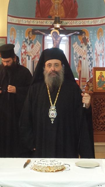 Βλέπετε εικόνες από το άρθρο: Η Βασιλόπιττα του Εκκλησιαστικού Λυκείου Πατρών